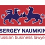 Sergey Naumkin – Russian Business Lawyer