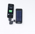 Special offer of free solar charger